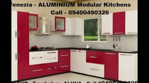 aluminium kitchen dealer in kerala contact 9400490326 youtube