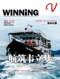chambre r騁ro 韦立2017年11月期第27期by winning international issuu