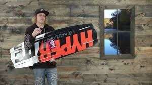 Cool House Com by 2017 Hyperlite Kruz Bio Wakeboard Review The House Com Youtube