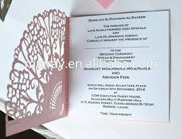 sle wedding programs unique gate design wedding invitation cardsblack pearl pap and