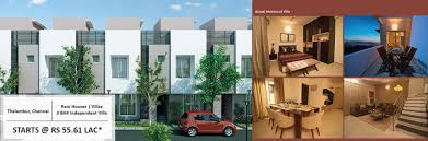 casa grande elan at thalambur in chennai 3 bhk villa u0026 row house