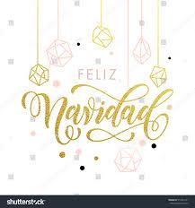 spanish merry christmas feliz navidad greeting stock vector