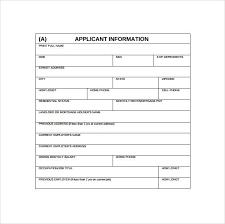 simple application form format employment application form