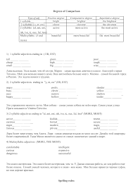 328 free degrees of comparison worksheets teach degrees of