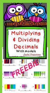 33 best decimal operations images on pinterest multiplying