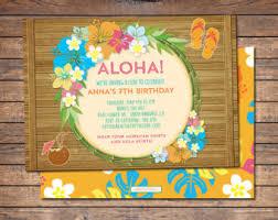 luau invitations printable hawaiian luau birthday party