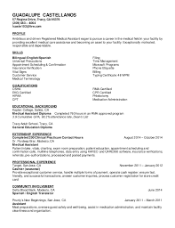 Resume For Medical Assistant Externship Castellanos Guadalupe Ma Resume