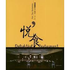 buy top restaurant design integrated u0026acirc u0026middot wyatt food