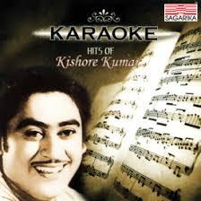 download mp3 instrumental barat songs lyrics world karaoke tracks of kishore kumar songs mp3 free