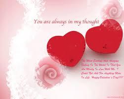 happy valentine u0027s day greeting cards 2017 free download u2013 techicy