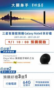 si鑒e aphp si鑒e samsung 100 images si鑒e aphp 100 images 日常管理你家乡的