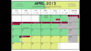 months of the hebrew calendar god s calendar hebrew year 2015