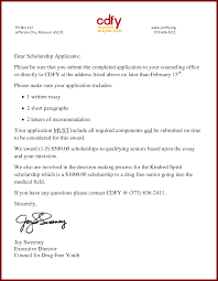 100 short application cover letter examples letter with