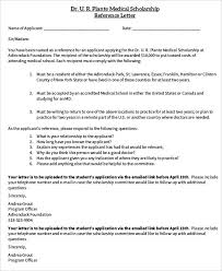 reference letter examples 29 free word pdf documents download