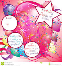 Free Party Invitation Card Party Invitation Card With Balloons Royalty Free Stock Image