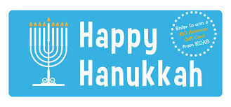 hanukkah gift cards 10 gift card giveaway for fans