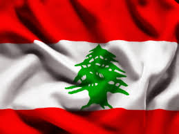 What Tree Is On The Lebanese Flag Mediterranean Students Days 2018