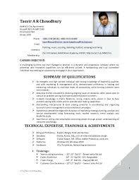 resume sample letters application resume resume sample fresh