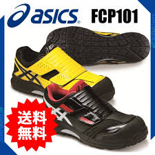 buy safety boots malaysia a3czhdkd authentic asics safety boot malaysia