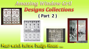 latest window grill designing ideas part 2 youtube