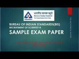 bis bureau bis 2018 sample question paper