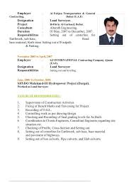 Updated Resume Examples Land Surveyor Resume Sample Surveyor Resume Samples Visualcv