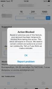 How To Block Be Like - what should you do if instagram has temporarily blocked your follow