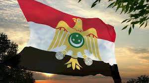 Image Of Flag Of Egypt Flag And Anthem Of Egypt 1952 1958 Youtube