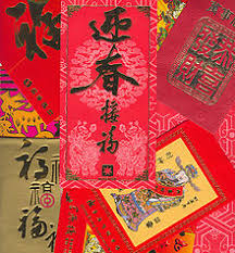 Red Colors Color In Chinese Culture Wikipedia