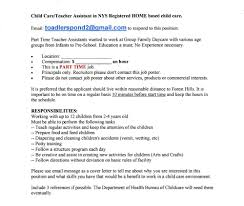cover letter for daycare teacher yelp cover letter image collections cover letter ideas
