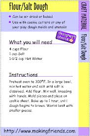 recipe for flour salt dough works better with small pieces