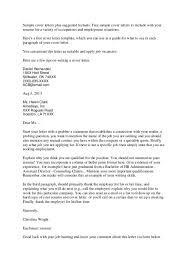 sample cover letter for office clerk