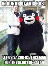Kumamon Meme - kumamon reaction meme by plwc96 meme center