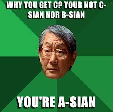 Asian Dad Meme - 20 high expectation asian fathers smosh