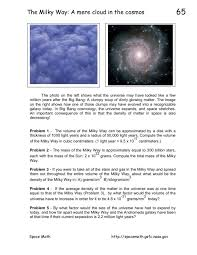milky way galaxy lesson plans u0026 worksheets reviewed by teachers