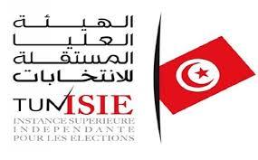 horaires bureaux de vote tunisie changement d horaire pour les bureaux de vote des régions