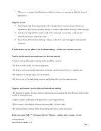 cashier and customer service performance appraisal