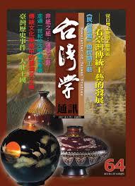n馮ociation cuisine schmidt 人和書 and books