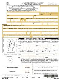 2016 form ds 11 fill online printable fillable blank pdffiller