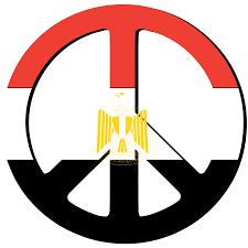 Eygpt Flag Egypt Flag Clipart 33