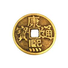 feng shui coins large 10 pcs pack lazada malaysia