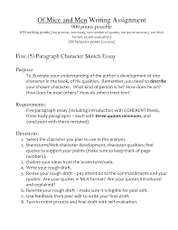 essay character cover letter example of character sketch essay