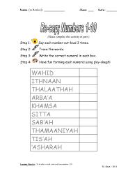 Number 2 Tracing Worksheet Numbers Worksheets In Arabic With Updates Numbers Worksheets In