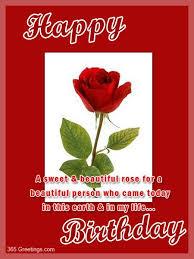 send birthday card birthday cards to send on fugs info