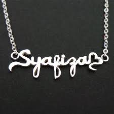 make your own name necklace 237 best jewelry collection 3 images on jewelry