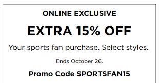 college football fan shop discount code coupon alabama fan shop wilderness gatlinburg deals