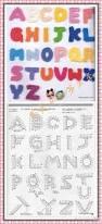 best 25 crochet alphabet ideas on pinterest crochet alphabet
