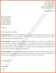 how to start your personal statement for law best cover