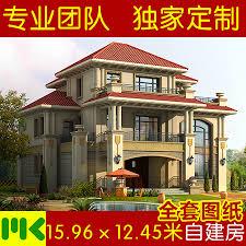 china design housing china design housing shopping guide at