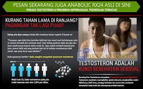 cara merangsang pria testosteron anabolic rx24 obat kuat rx24
